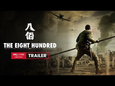 The Eight Hundred international Trailer  《八佰》国际版预告