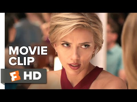 Rough Night Movie Clip - Busboy (2017) | Movieclips Coming Soon