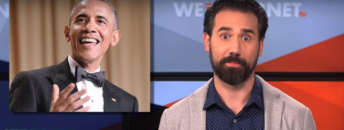 Obama We the Internet MeToo