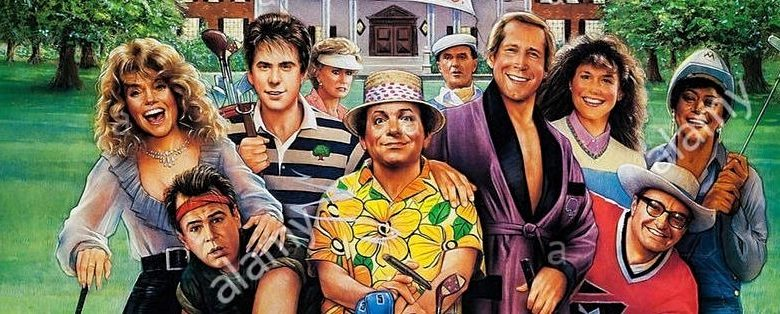 Chevy Chase and cast of Caddyshack 2