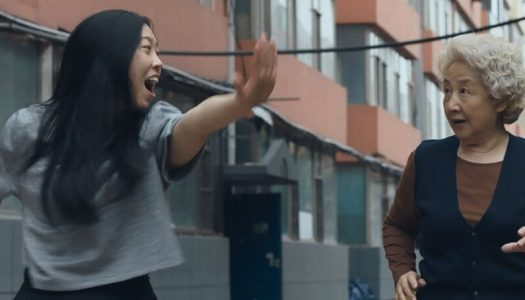 Awkwafina Owns 'The Farewell,' the Summer's Best Surprise