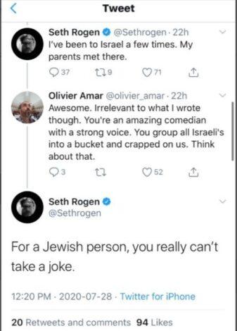 seth rogen tweets israel